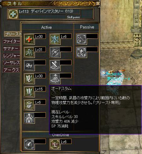 20071007182917.jpg