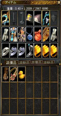 115装備