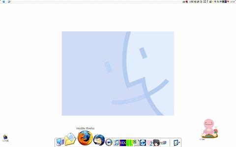 新生デスクトップ。
