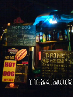 halloween2008-1