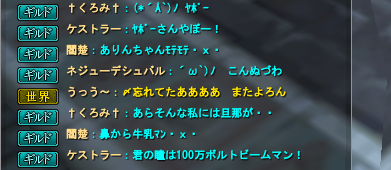 8-21b.png
