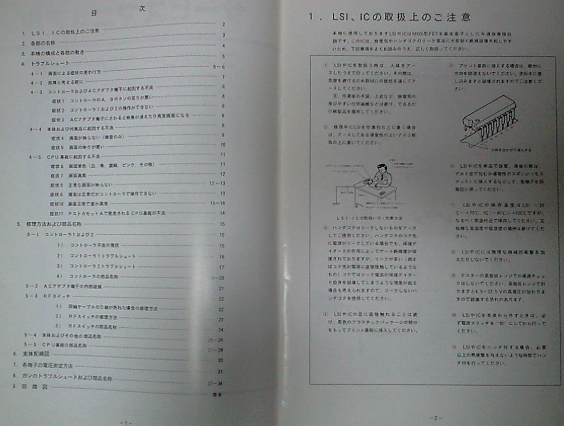 CA3A0400.jpg