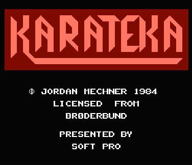 karatekaopunsiadngmen.jpg