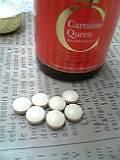カルニチン錠剤