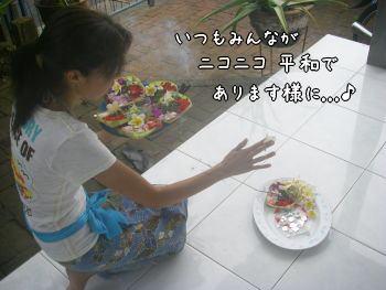 20071212_8.jpg