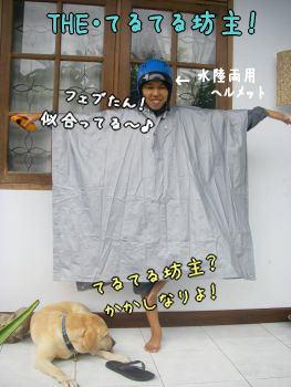 20071221-2.jpg