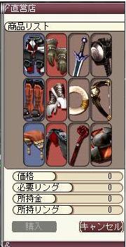 20070610130940.jpg