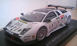 R-GT2005