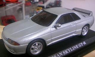 20th GT-R