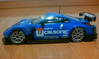 calsonic z si