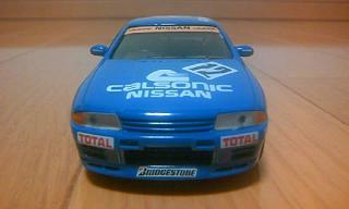 Cal GTR fr