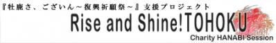 logo_20120302191357.png