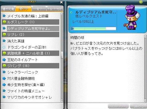 Maple0078_20110403162440.jpg