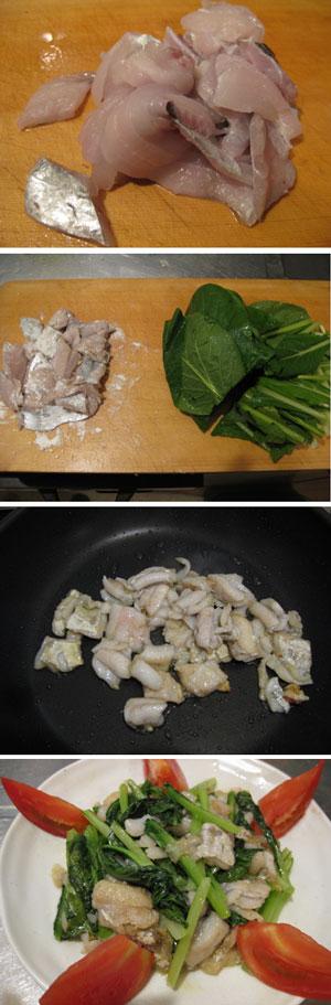 タチウオ料理1