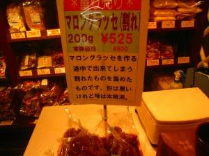 20091018_10_20091019101349.jpg