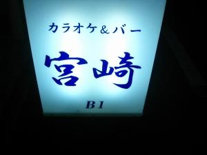 20091018_87.jpg