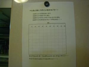 20091110_41.jpg