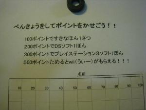 20091110_42.jpg