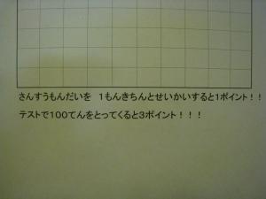 20091110_43.jpg