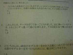 20091110_47.jpg