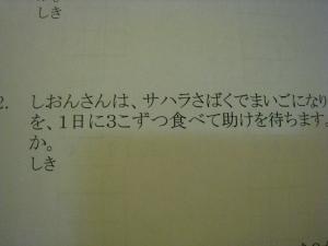 20091110_48.jpg