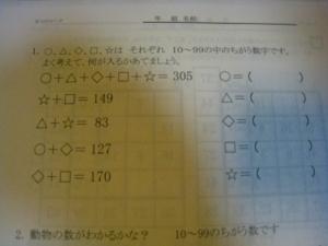 20091110_58.jpg