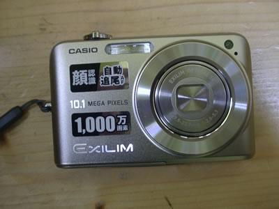 10230009_r1_c1.jpg