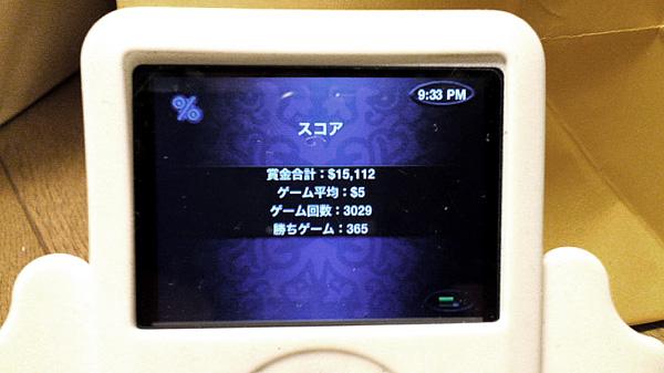 101227_2133~01
