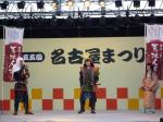 091003名古屋祭り5