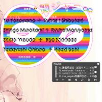SKIN82.jpg