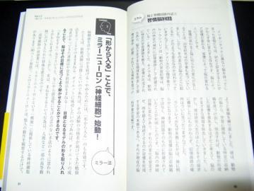 20111017003.jpg