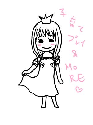 アリちゃん2