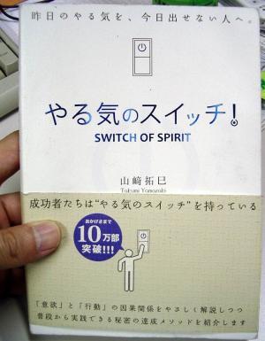 繧・k豌誉convert_20101202190105