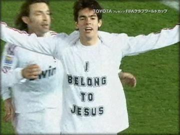 クラブワールドカップ1