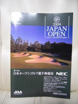 日本オープン2