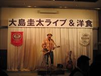 20111122イベント 011