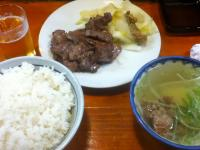20120118kumo (1)