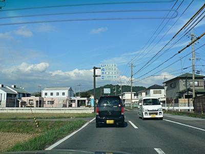 20091001azuchi.jpg