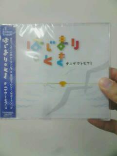 2007-12-11_21-490001.jpg