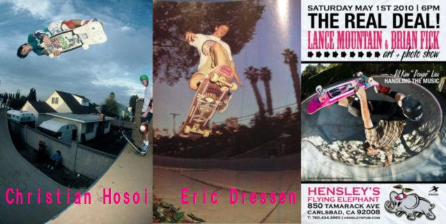 hosoi dressen mountain pop640x321