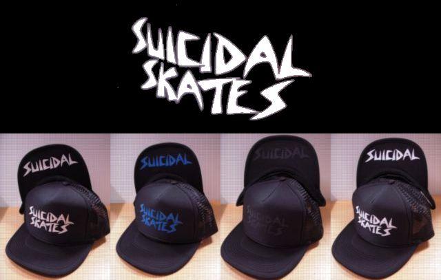 st Skates Cap