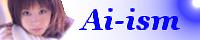 Ai-ism - 高橋 愛 応援サイト -