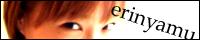 えりにゃむ - 亀井絵里応援ブログ -