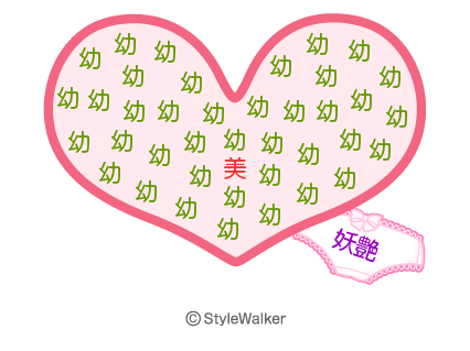 heartmaker-eri.png