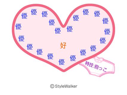 heartmaker-eriy.png