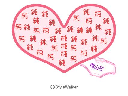 heartmaker-junjun.png