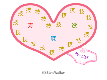 heartmaker-konkon.png