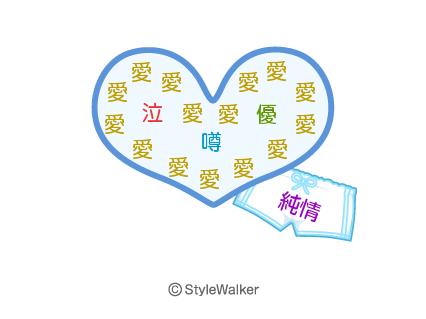 heartmaker-realname.png