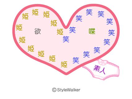 heartmaker-reina.png