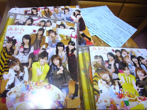 mikan_cd.jpg